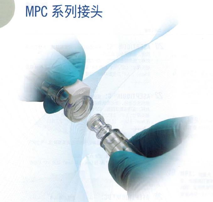美国CPC MPC系列接头