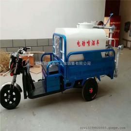小型多功能洒水车新能源纯电动三轮清洗洒水车
