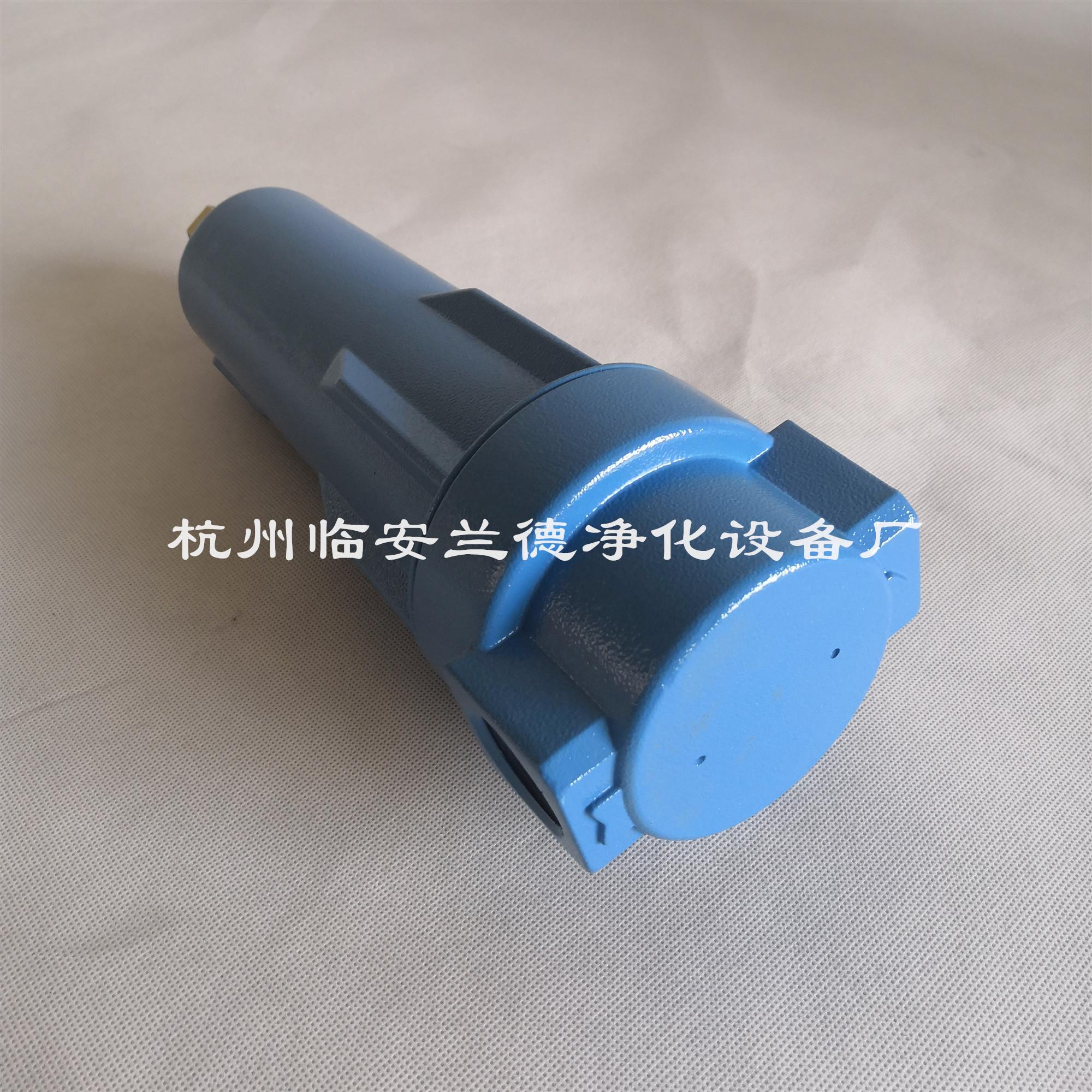 汉克森精密过滤器GL-001E/A、A-001、XF5-16空气管道精密过滤器