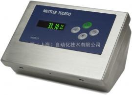梅特勒托利多 称zhong控制yi表 IND331 XK3141 配料控制 防尘式