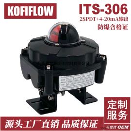 KOFI FLOW ITS-300限位�_�P 防爆等� ExdIICT6 Gb/ExtDA21