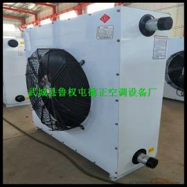 GS型低温热水工业暖风机 Q型高温蒸汽工业热风机 大棚暖风机