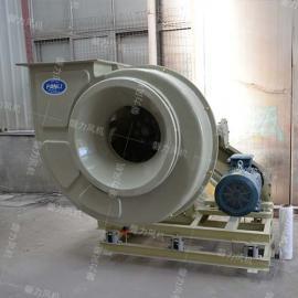 离子除臭风机 光解除臭风机 化工除臭风机 玻璃钢除臭风机