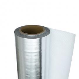 铝箔编织膜 16丝 1-2米 200米/卷