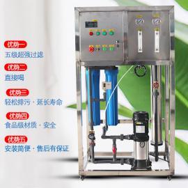 RO反渗透设备工业净水机大型商用水处理直饮水纯净水设备