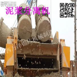 能耗小泥浆分离机 /泥浆分离机 /控制泥浆指标泥浆分离机