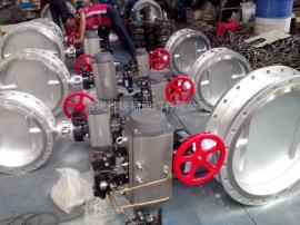 D341W 6/10C 气动 电动 高性能 煤气 烟气专用调节蝶阀