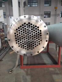 不锈钢换热器管式换热器管式冷凝器壳式换热器