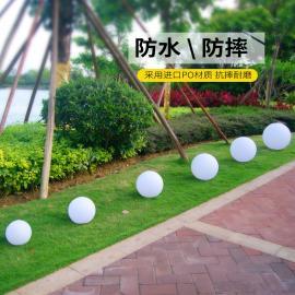 LED发光圆球灯防水草坪灯户外落地灯yao控游yong池庭院灯装饰灯