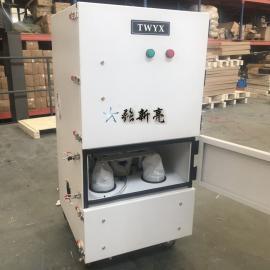 TWYX1.5kw布袋集尘机JC-1500