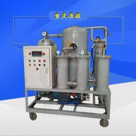ZJB-50单级真空滤油机 3000L流量高精度变压器油真空滤油机