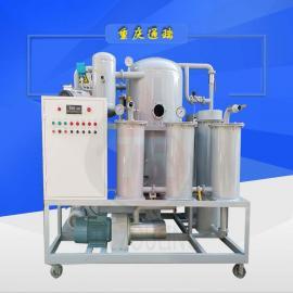 ZJA-150绝缘油高效双级真空除气除乙炔专用真空滤油机