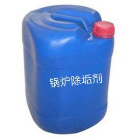 锅炉清洗剂 除垢剂阻垢剂