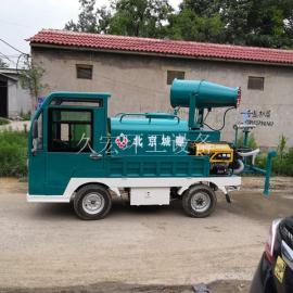 电动四轮洒水车纯电动雾炮洒水车小区工厂专用