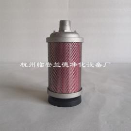 XY-07消yin器 DN20排qi放空消声器 XY-07