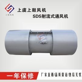 SDS射流式通风机6.3-11.2�ben�630mm