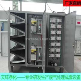 光催hua处理装置设备 等离子有机废气除chu净hua器定制