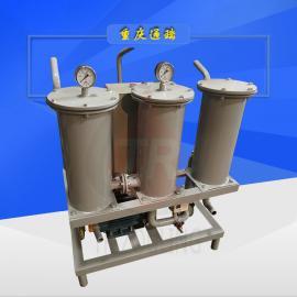 YL-30抗磨液压油便携式过滤加油机