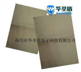 76#2.5×3美国Anchor安科76#12×18种子纸76#10×30种子fa芽纸