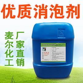 高效有机硅消泡剂-水性涂料消泡剂