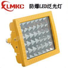 新黎明科创BZD188-02 20W,400W系列防爆免维护LED泛光灯BLED91071