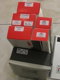 余氯流通池AW401073