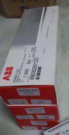 反应盘组件AW601112