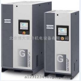 阿特拉斯永磁变频式空压机GA15VSD+