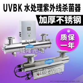 紫外线UV杀菌器 过流式UVdeng杀菌 淡水、海水养殖专用杀菌消毒yi器