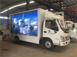 P4超高清LED流动巡展车 双面屏广告宣传车价位