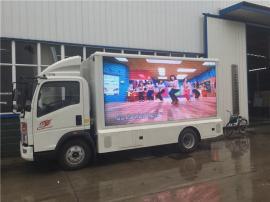 诚信推荐2019新款LED广告车 led宣传车