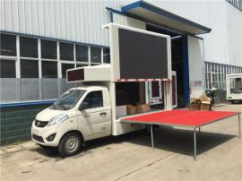 福田奥铃T3高清LED广告车 显示屏宣传车供求信息