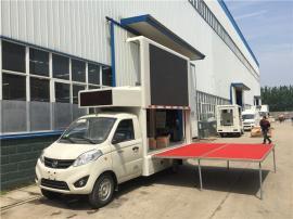一汽解放双面展开LED舞台车 东风广告宣传车零售报价