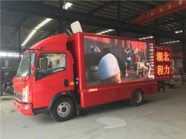实惠的led显示屏广告宣传车 小型舞台宣传车批量订制