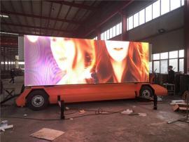 电子屏双面展开LED舞台车 单屏广告宣传车批量订制