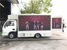 箱式led广告宣传车 4.2米LED广告车市场报价