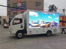 上蓝牌的led广告宣传车 重汽广告宣传车订制