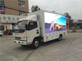 质量好的led广告宣传车 国六彩屏车零售