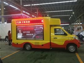 有口碑的双面展开LED舞台车 led广告屏宣传车调价汇总