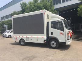福田欧玛可国6LED广告车 单屏广告宣传车车型齐全