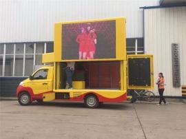 P5高清国六宣传车 小型led广告宣传车价位