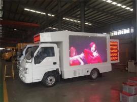 江淮带舞台的广告车 广告led宣传车配置参数