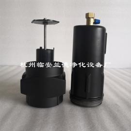 WS高效旋风气水分离器WS100G、WS100高效旋风气水分离器