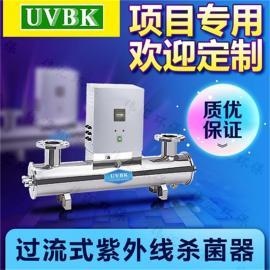 水处理紫外线杀菌设备 304加厚型材质高密封不漏水 处理量20T/H