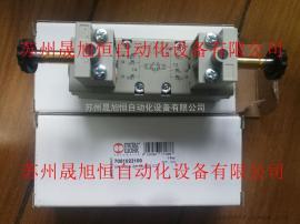 意大利metal work电磁阀7091021100原装品质售后无忧
