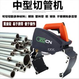 便携式xiao型电动qie管机
