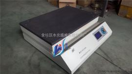 DB-3EFS 石墨电热板