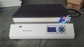 DB-2EFS石墨��岚�
