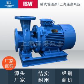 连泉质保 ISW高层建筑增压供水泵 ISW80-100卧式管道泵