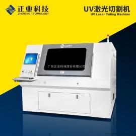 覆盖膜UV激光切割机